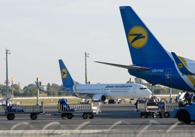 شرکت هواپیمایی اوکراین
