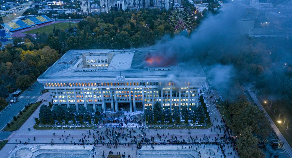 کاخ سفید سوزان قرقیزستان