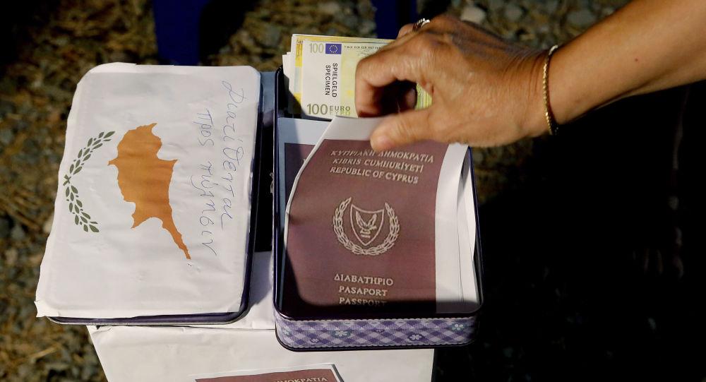 صدور گذرنامه های طلایی قبرس لغو شد