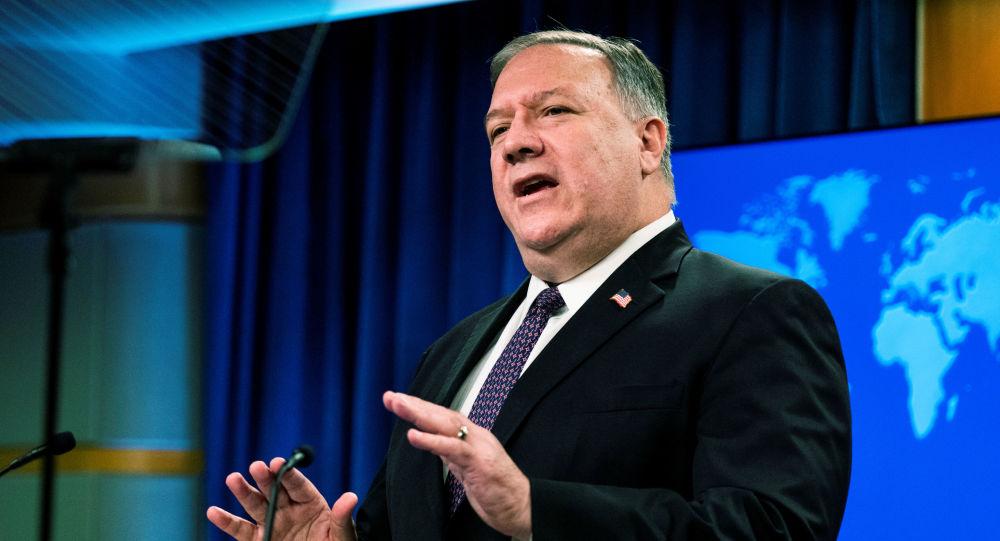 رهبران فلسطین طرح صلح پیشنهادی آمریکا را رد کردند