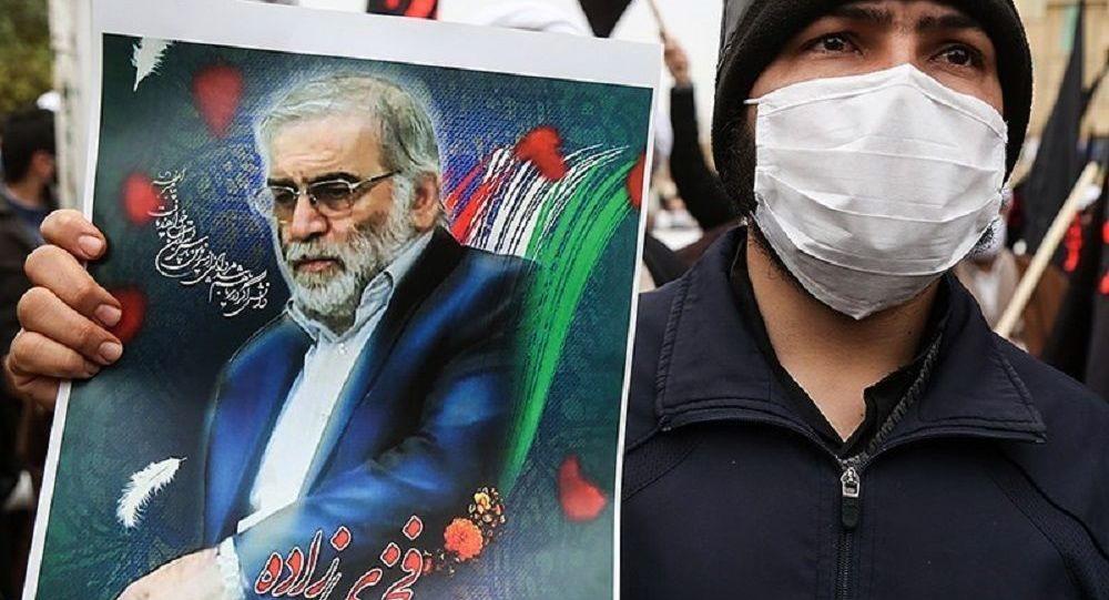 پرچم اسرائیل با عبارت متشکرم، موساد در ایران + عکس