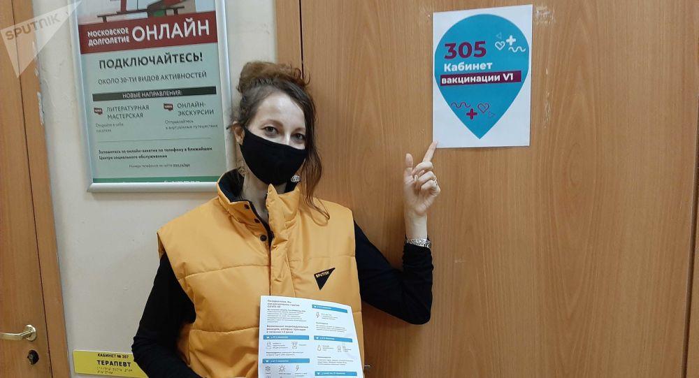تجربه خبرنگار مارینا الشعلان از واکسن روسی کرونا