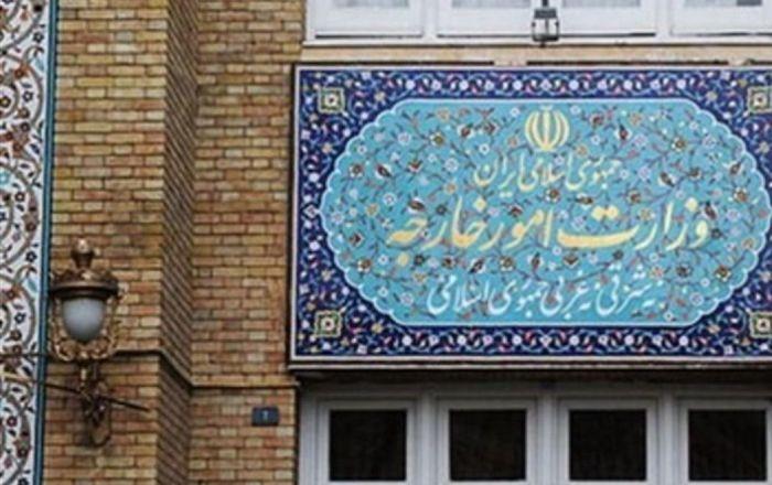 وزارت خارجه ایران