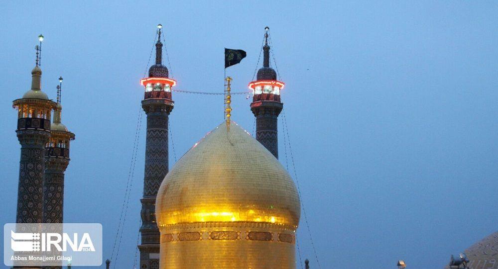 شهر قم ایران