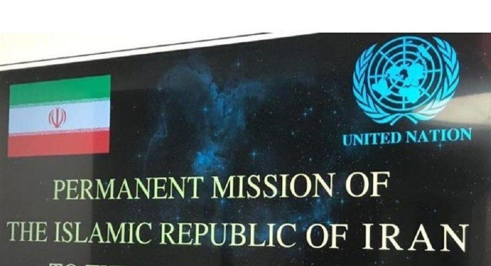 نمایندگی دائمی ایران در سازمان ملل: عجلهای برای توافق ناقص نداریم