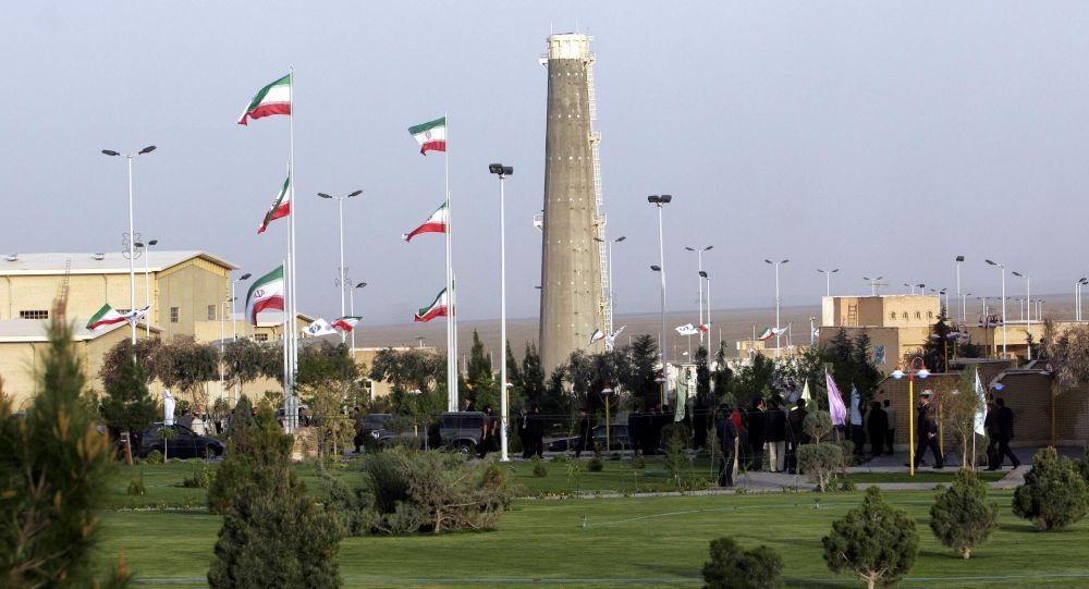 تأسیسات نطنز در ایران