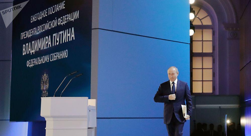 ولادیمیر پوتین رئیس جمهور فدراسیون روسیه