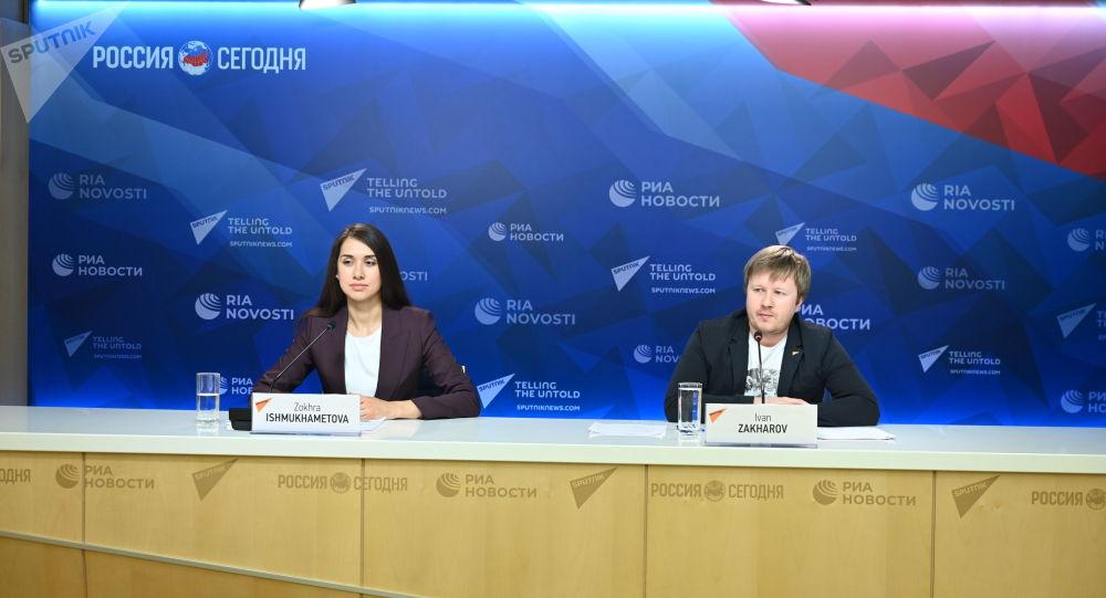 کنفرانس خبرگزاری اسپوتنیک و ایرنا؛ انتخابات در ایران و تأثیر آن بر روابط با روسیه + ویدئو