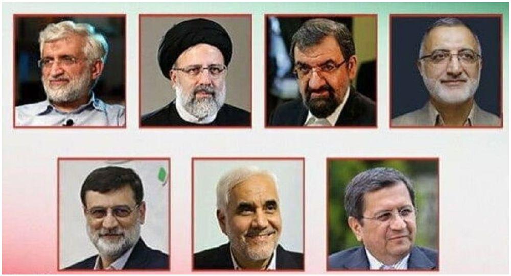 جزئیات مناظره کاندیداهای ریاست جمهوری ایران
