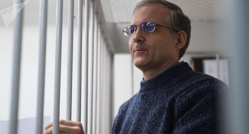 پل ویلان شهروند آمریکا که به اتهام جاسوسی در روسیه محکوم شده است