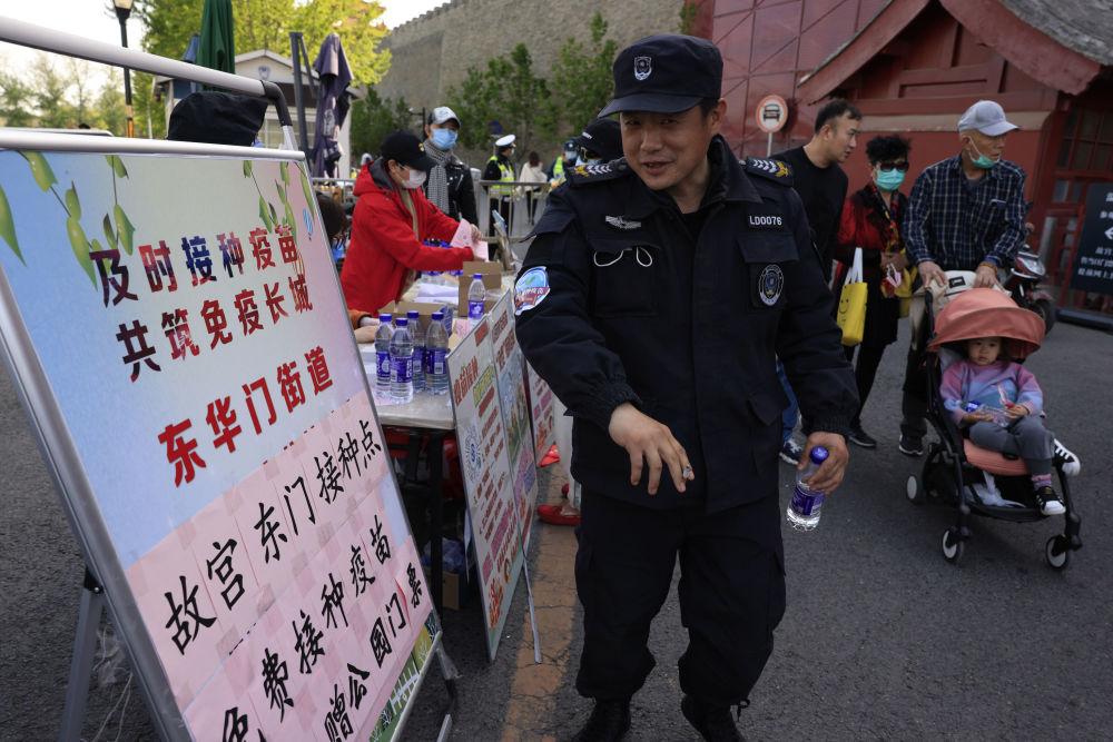 جوایز واکسن زدن در کشورهای جهان اهدای عکس رایگان  در چین