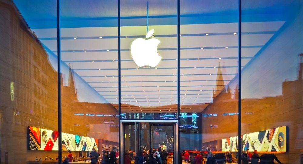 شرکت اپل، آیفون 12 مینی را از خط تولید خود خارج کرد