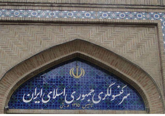 کنسولگریهای ایران در بلخ و مزار شریف فعالیت خود را محدود کردند