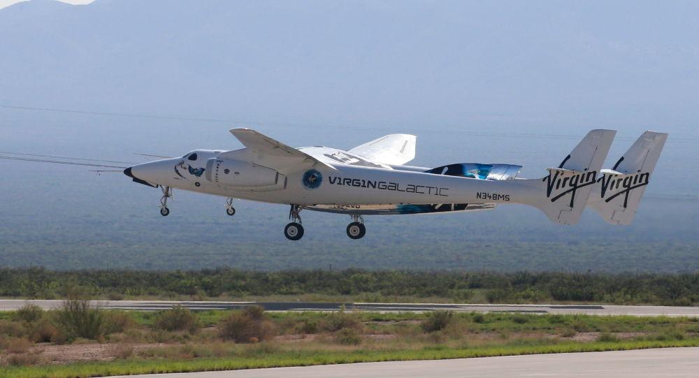 دو بلیط برای یک پرواز تجاری به فضا قرعه کشی می شود