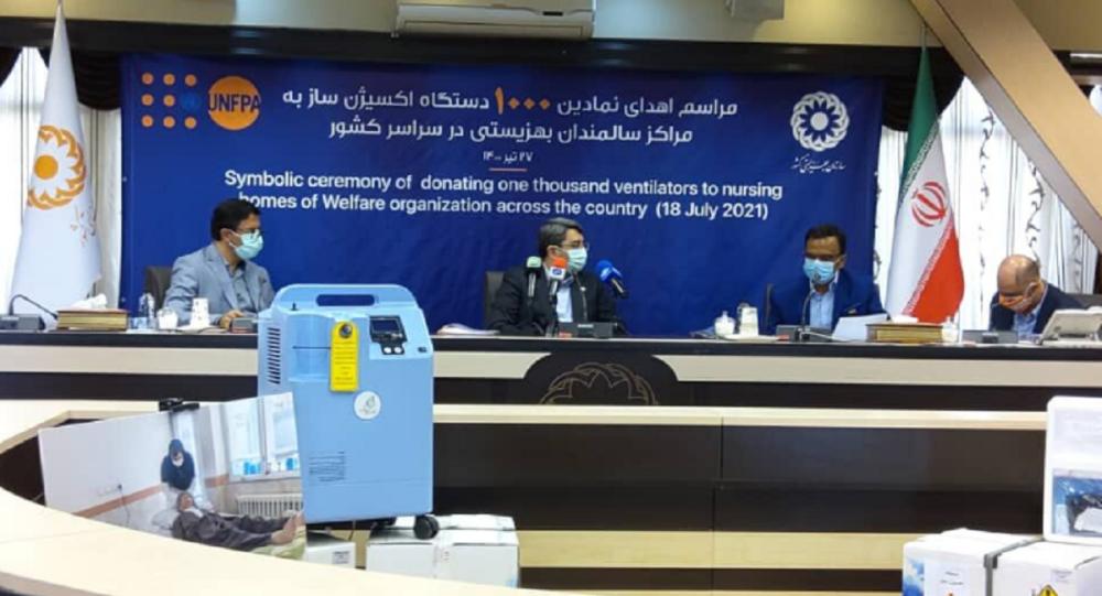 اهدای ۱۰۰۰ دستگاه اکسیژن ساز سازمان ملل به مراکز سالمندان ایران