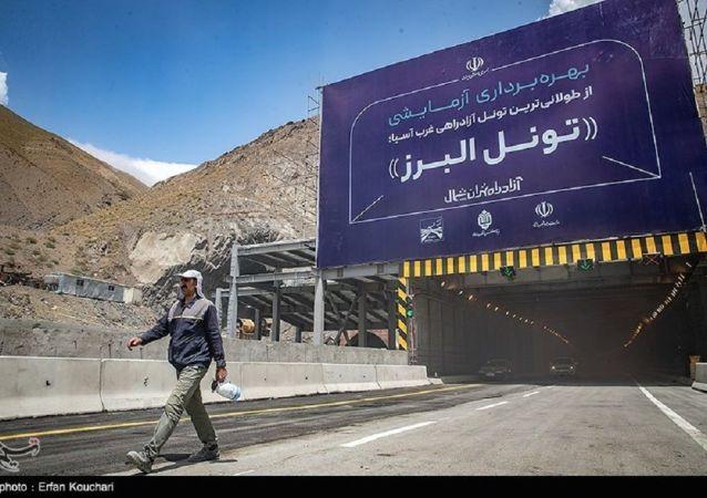 گشایش طولانی ترین تونل جادهای غرب آسیا در ایران