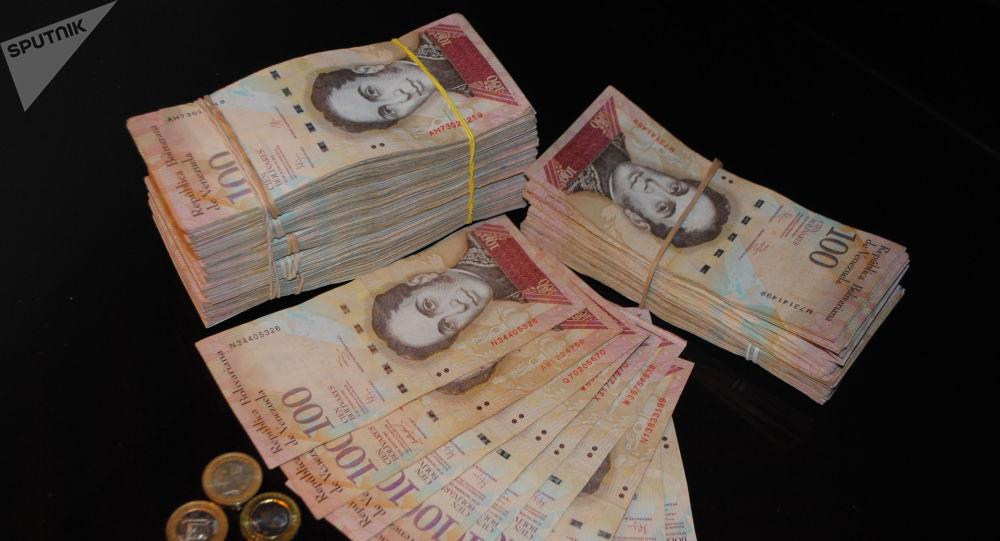ونزوئلا از حمله تروریستی به بانک مرکزی این کشور خبر داد