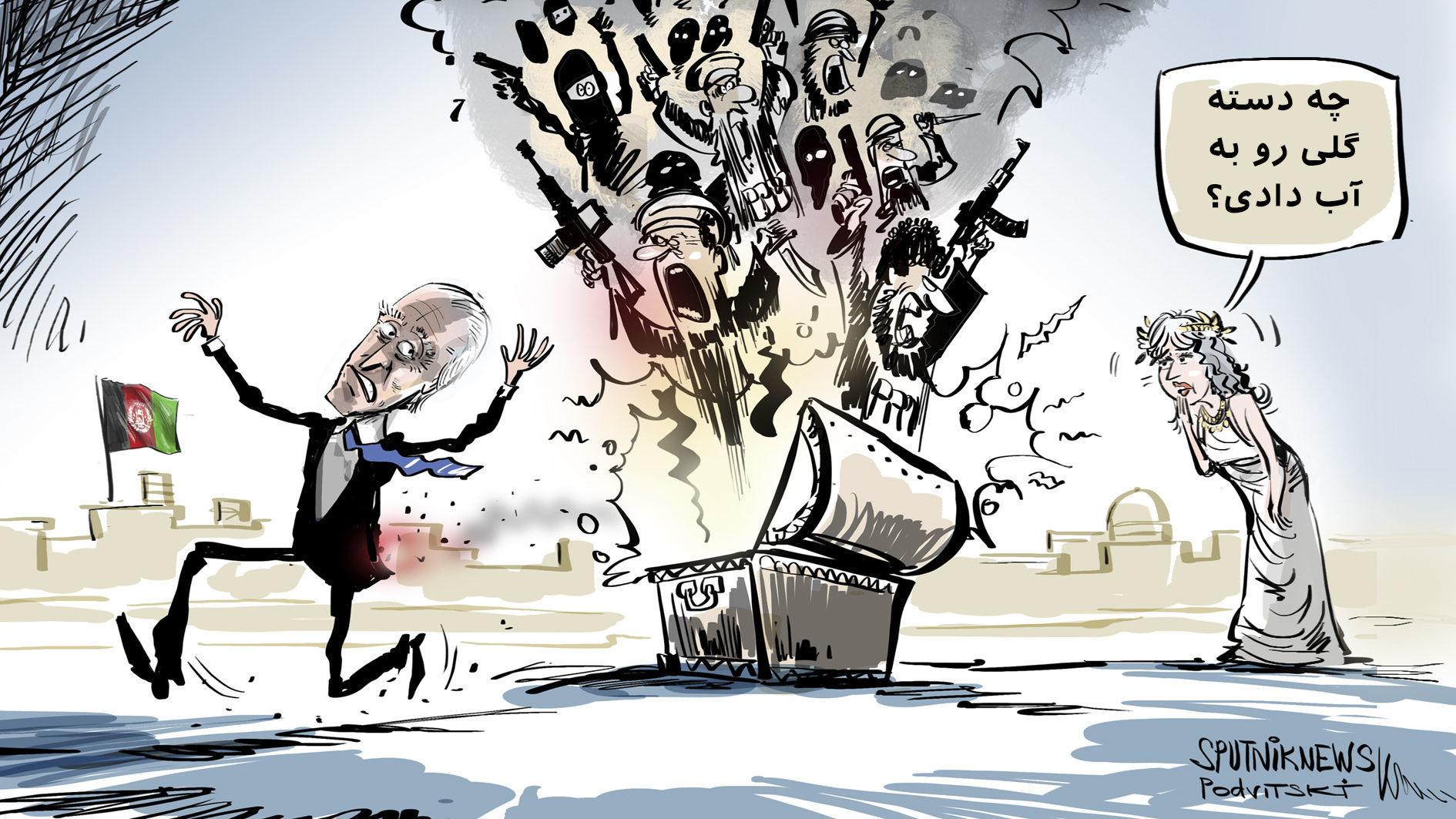 پوتین: آمریکا پس از ترک افغانستان، جعبه پاندورا از خود برجای گذاشت