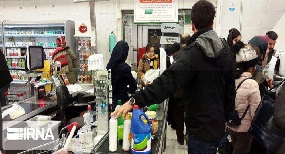 فروشگاه در تهران
