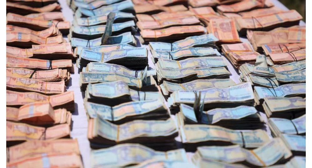درخواست بانک ملی افغانستان از همه نهادها و سازمانهای دولتی و خصوصی