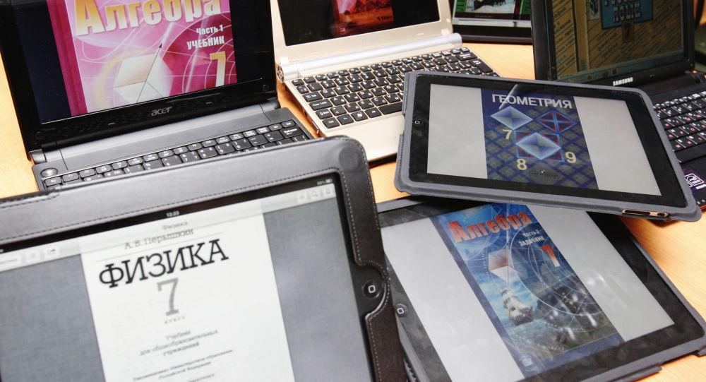 ارائه اینترنت رایگان برای دانشجویان و اساتید دانشگاهها در ایران