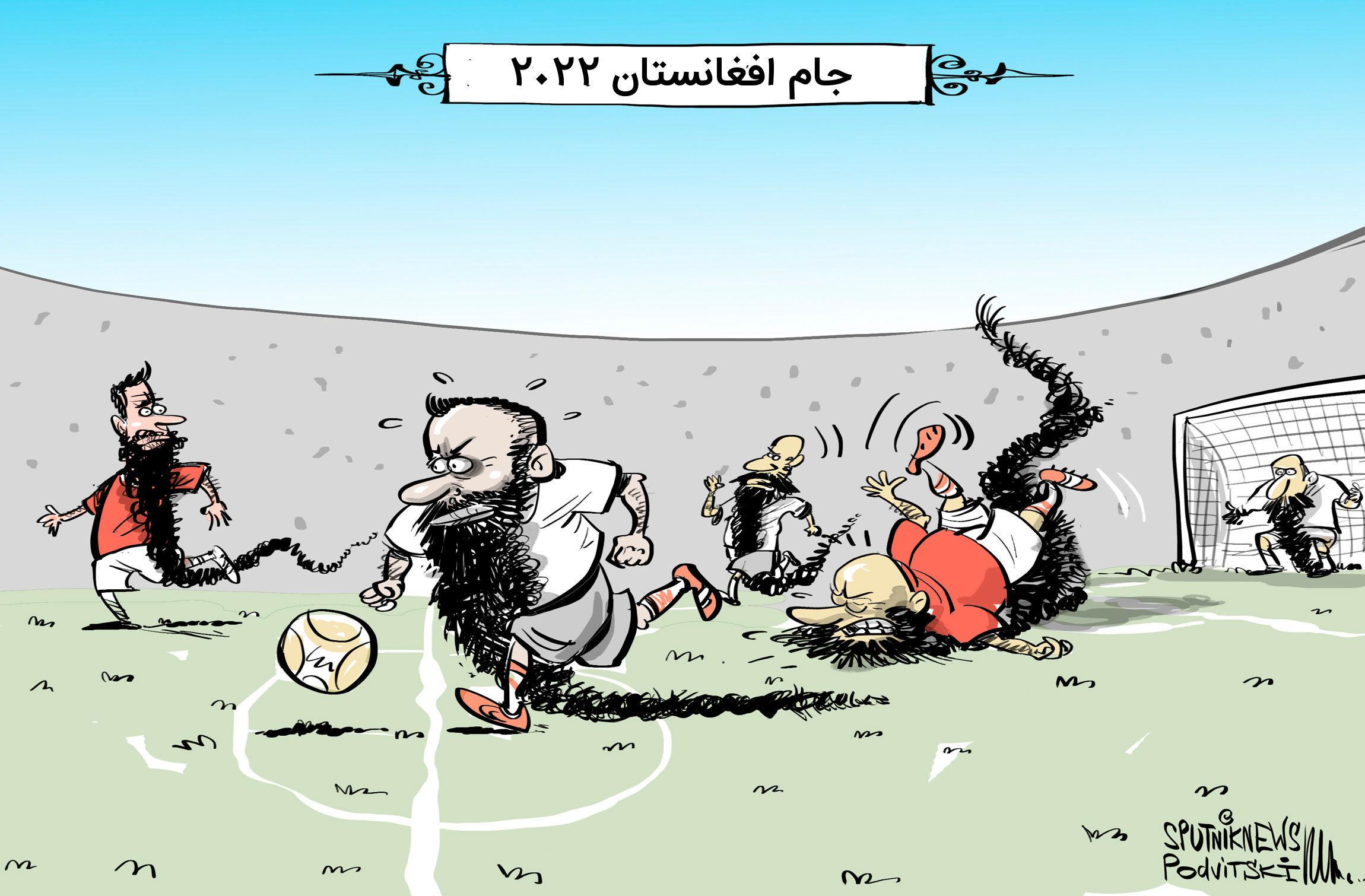 طالبان تراشیدن ریش را ممنوع کردند