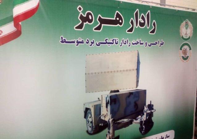 رونمایی از رادار «هرمز» و «شبیهساز شمس» در ایران