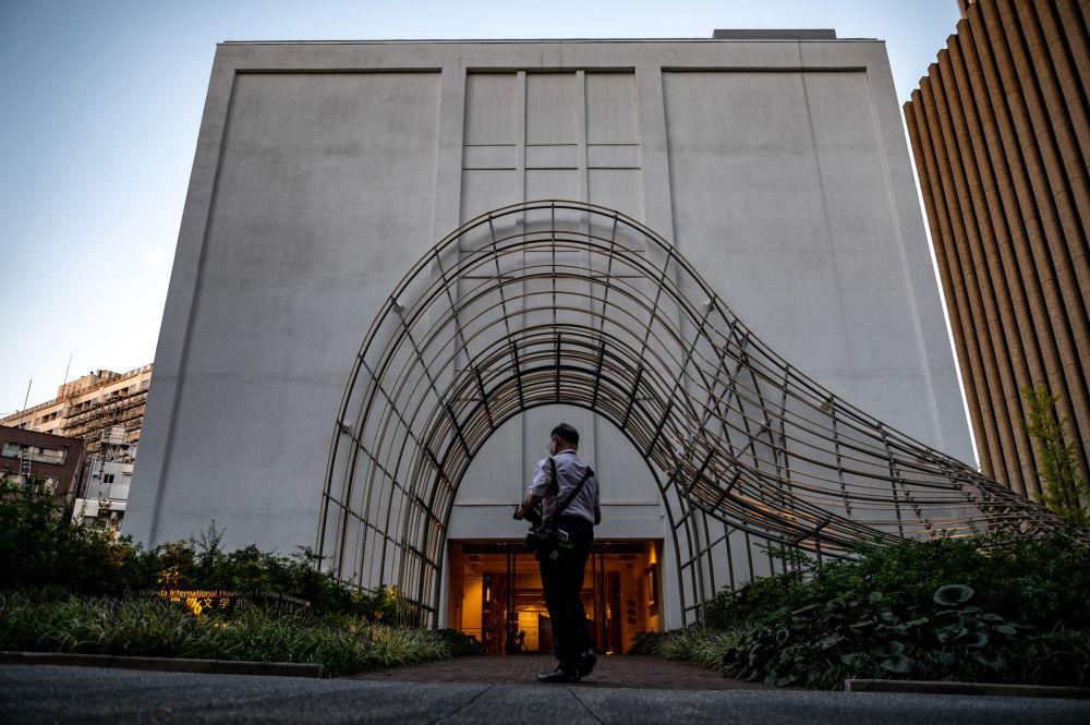 خانه بین المللی ادبیات در توکیو