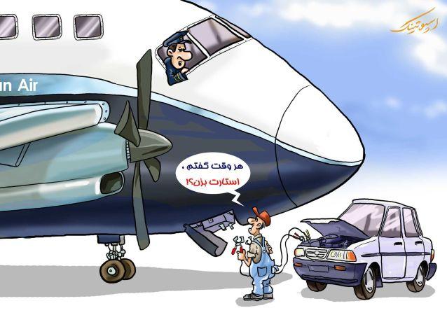 فرصتسوزی دولت یازدهم با خرید هواپیماهای ATR