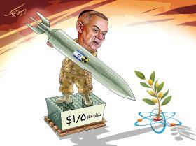 بودجه یک و نیم میلیارد دلاری اسرائیل برای آمادگی حمله احتمالی به تاسیسات هستهای ایران