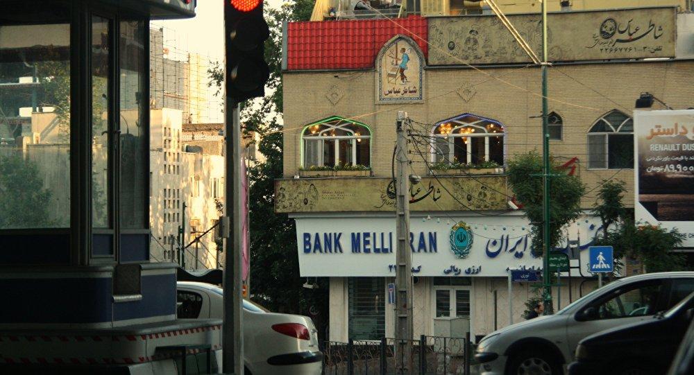 پرونده حقوق نجومی در ایران با حدود 400 متهم