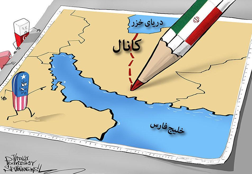 پروژه احداث کانال ارتباطی قابل کشتیرانی خزر-خلیج فارس