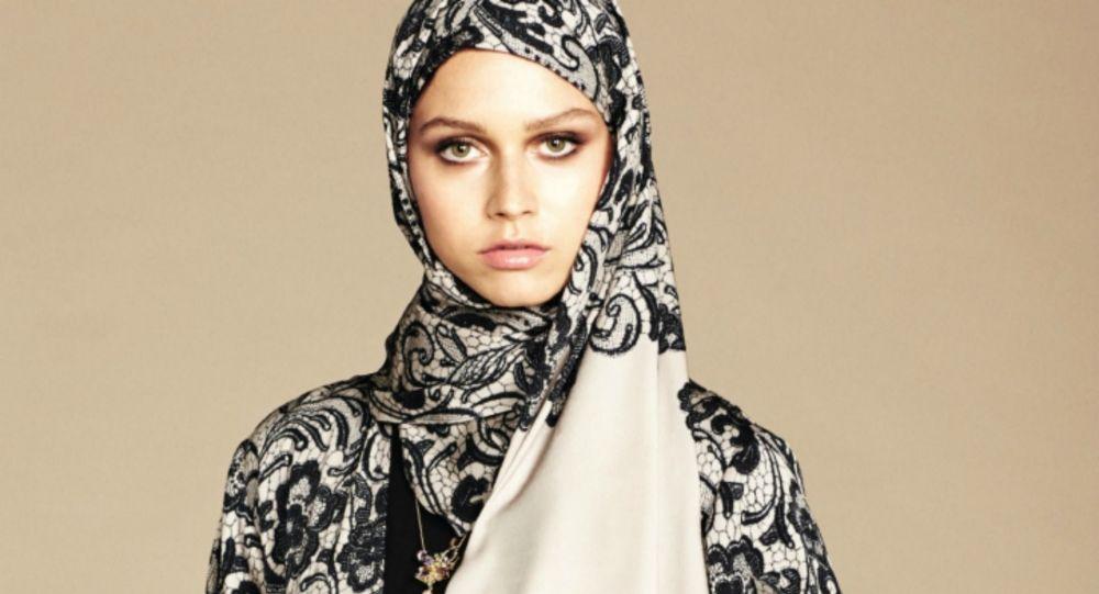 رأی دادگاه اتحادیه اروپا به ممنوعیت حجاب برای کارکنان مسلمان