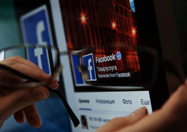شکایت کاربران فیسبوک به دادگاه ازاین شبکه اجتماعی به خاطر جمع آوری اطلاعات بیومتریک