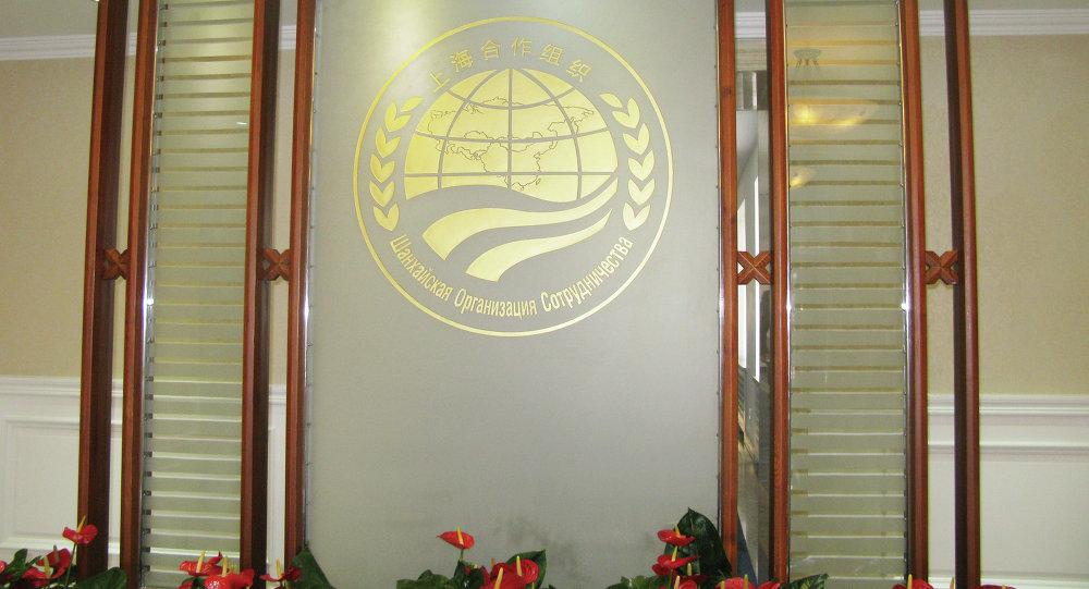 سازمان همکاری شانگهای