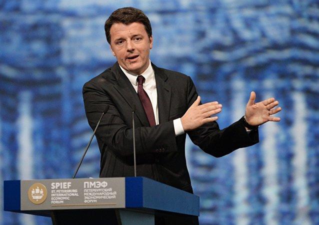 ایتالیا و روسیه توافقنامه بیش از یک میلیارد یورویی امضا می کنند