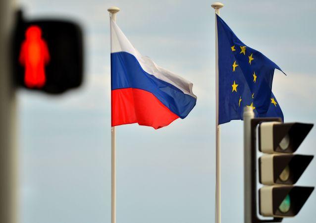 اعلام تحریم های جدید اتحادیه اروپا علیه روسیه