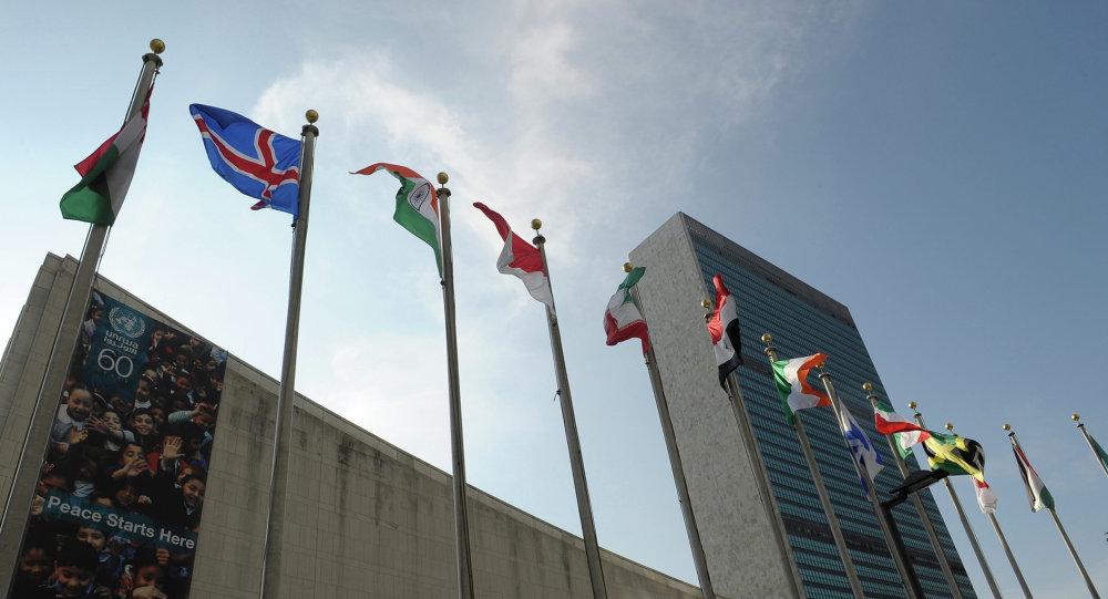 ابراهیم رئیسی، رئیس جمهور ایران در سازمان ملل سخنرانی می کند