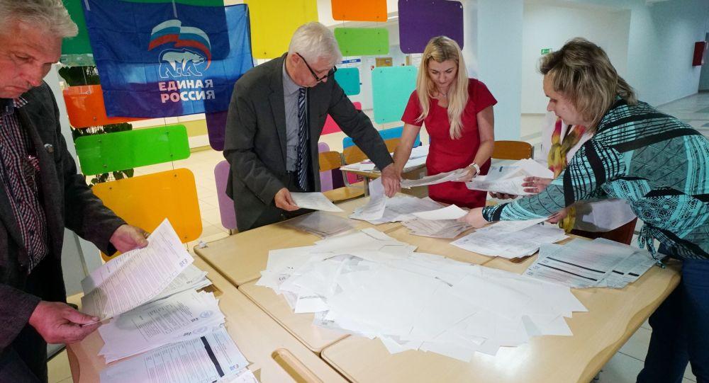 پیشتازی چهار حزب در انتخابات دومای دولتی فدراسیون روسیه