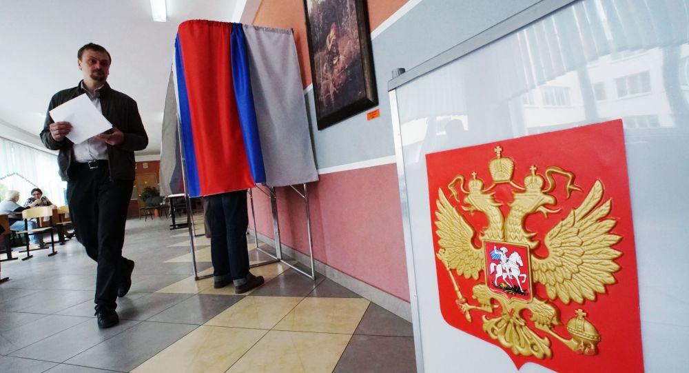 رای گیری در انتخابات دومای دولتی روسیه در ایران به پایان رسید