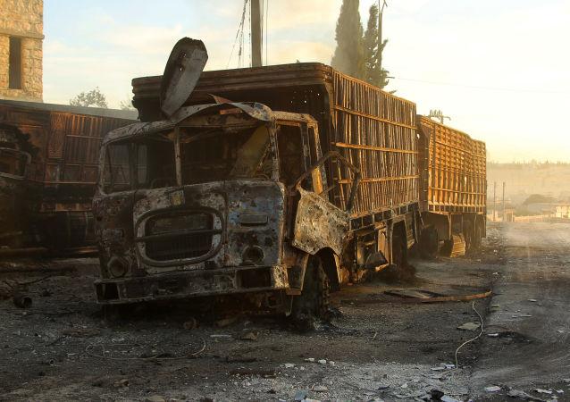 کارشناسان مستقل وابسته به گروه بین المللی حمایت از سوريه، بمباران کاروان حامل کمک های بشر متعلق به دوستانه سازمان ملل متحد را دراماتيک نامیدند