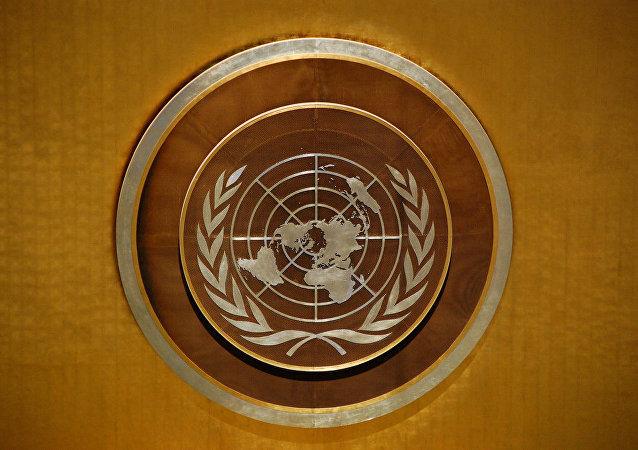 نام نامزد پیشتاز در انتخابات مقدماتی دبیر کل سازمان ملل اعلام شد