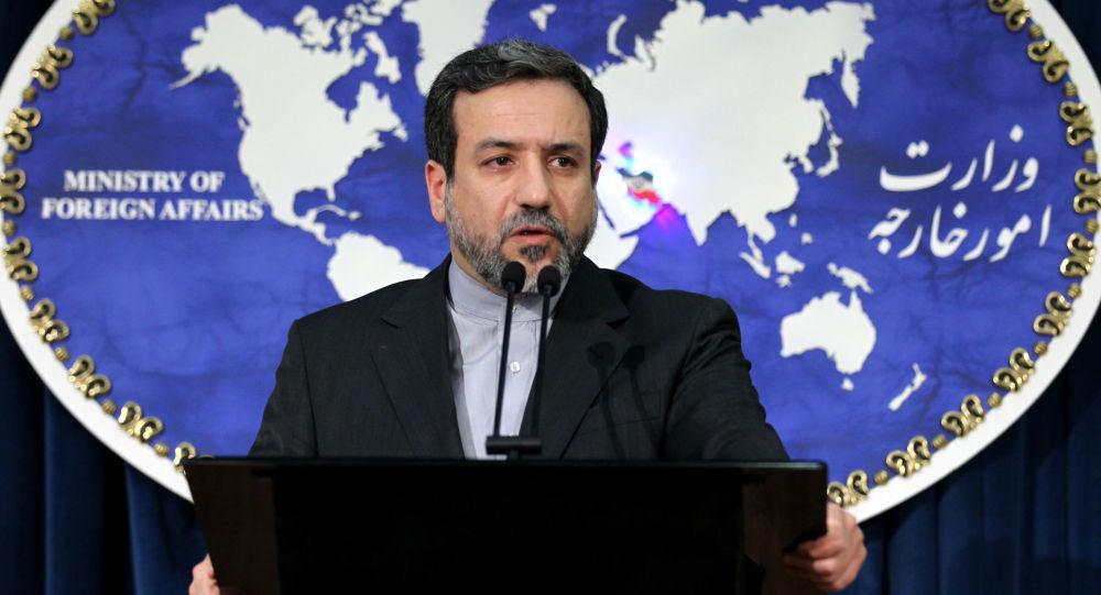 مکانیسم اسپیوی، جایگزین سوئیفت در روابط تجاری ایران و اروپا