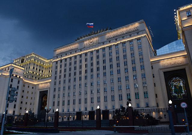وبسایت وزارت دفاع روسیه مورد حمله سایبری قرار گرفت