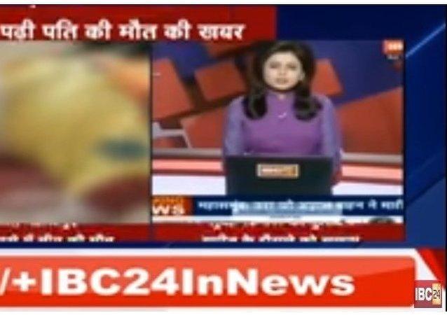 مجری تلویزیون هند، خبر فوت شوهر خود را در برنامه زنده خواند (ویدئو