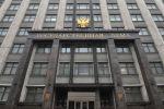 نشست فوق العاده کمیته امور دفاعی دوما در رابطه با سرنگونی هواپیمای روسی در سوریه