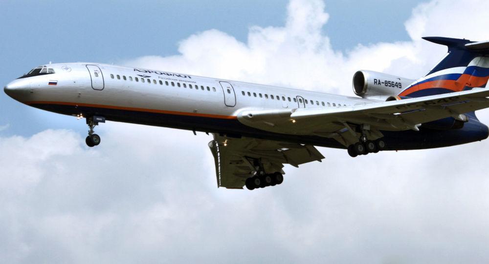 پروژه ساخت هواپیمای مشابه بوئینگ و ایرباس، توسط روسیه و چین آغاز گردید