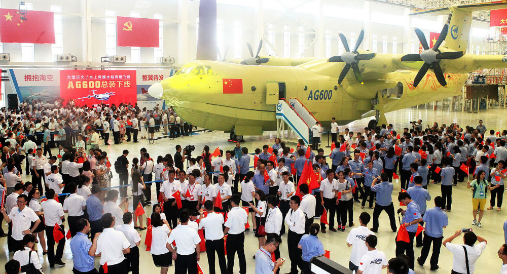 آزمایش موفق آمیز بزرگترین هواپیمای آب نشین جهان توسط چین