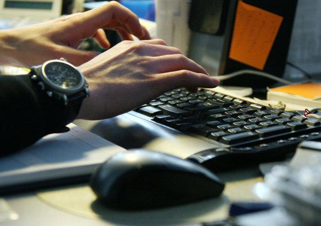 خطرناک ترین شیئی در دفاتر کار معرفی شد
