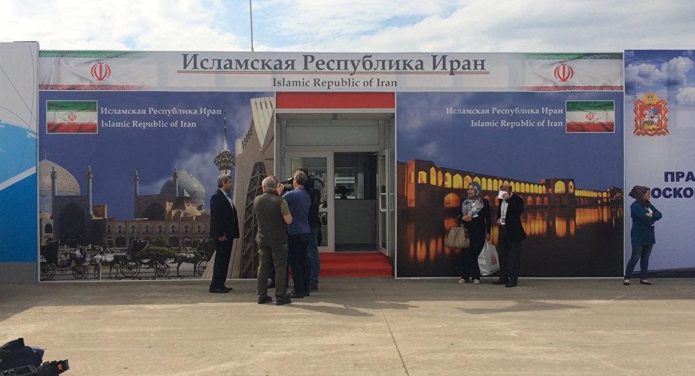 حضور ایران در نمایشگاه هوافضای روسیه